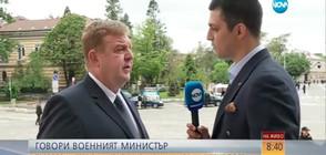 Каракачанов остава привърженик на наборната военна служба