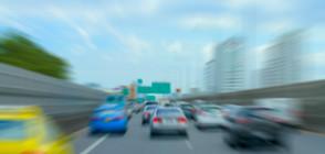 СЛЕД ПРАЗНИЦИТЕ: Засилен трафик по пътищата