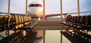 САЩ затягат мерките за сигурност по време на полет