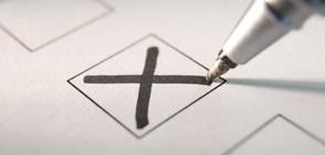 ГЕРБ внесe законопроект за мажоритарния вот (ВИДЕО)