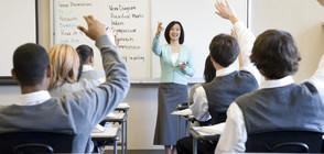 Вдигат заплатите на всички учители