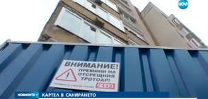 СЪМНЕНИЯ ЗА КАРТЕЛ В САНИРАНЕТО: Претърсваха офиси на фирми в София