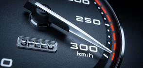 Хванаха българин да кара с 240 км/час в Хърватия