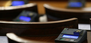 Буксува ли работата на депутатите в новия парламент?