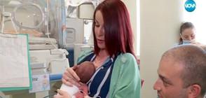 """ПРЕГРЪДКАТА, КОЯТО ЛЕКУВА : """"Кенгуру-грижа"""" за недоносените бебета"""