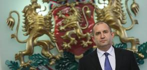 Радев: Славянските народи ще са обединени само ако се уважава историята