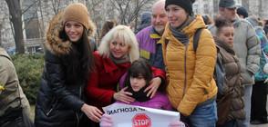 Майки на деца с увреждания - на протест с ковчег и черни балони (ВИДЕО+СНИМКИ)