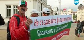 СЛЕД ПРОТЕСТИ: ГЕРБ се отказаха от спорен законопроект за Черноморието