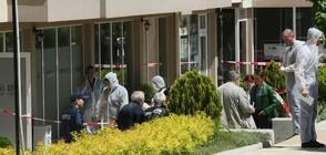 Двойното убийство в София заради неуредени сметки (ВИДЕО+СНИМКИ)