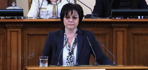 БСП иска оставката на Валери Симеонов, той не я дава