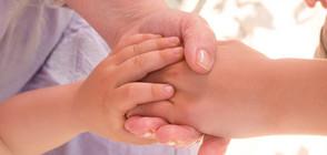Възрастна жена има нужда от помощ за своите внучета (ВИДЕО)