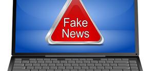 Български специалисти разработват програма, откриваща фалшивите новини