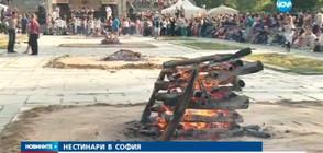 Нестинари танцуват върху жарава в центъра на София (ВИДЕО)