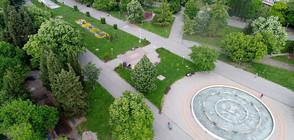 Oпределиха най-добрия град за живеене в България (ВИДЕО+ГАЛЕРИЯ)