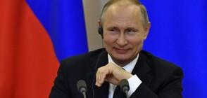 Американски медии: Обама бил предупреден, че Путин помага на Тръмп