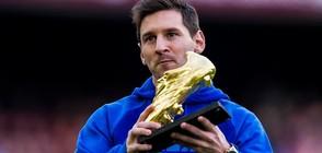Определиха Лионел Меси за най-високоплатения футболист в света