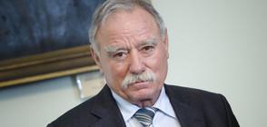 Състоянието на Георги Иванов е стабилно