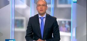 Спортни новини (23.05.2017 - централна)
