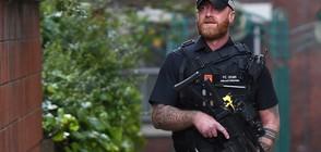 Великобритания повиши нивото на заплаха от терор до критична степен