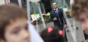 Румен Радев: Българският език е нашата щастлива орис по рождение