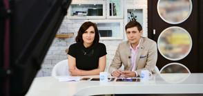 Цолова и Николаев: Полагат се всекидневни усилия журналистиката да е мръсна професия