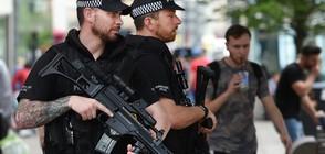 Арестуваха брата и бащата на атентатора от Манчестър (ВИДЕО)