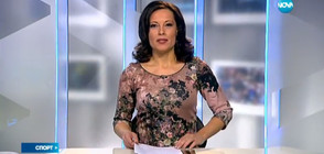 Спортни новини (24.05.2017 - централна)
