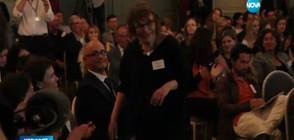 Българка грабна наградата на ЕС за литература