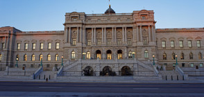 Внесоха български книги в библиотеката на американския Конгрес (ВИДЕО)