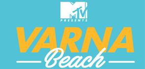 Джонас Блу, Редфу и Pavell & Venci Venc' на сцената на MTV Presents Varna Beach