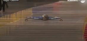 Дете минава 145 м под 30-сантиметрови колове (ВИДЕО)