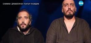СКРИТ ТАЛАНТ: Нощният пазач на Драматичен театър - Пловдив стана актьор (ВИДЕО)