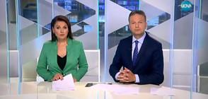 Новините на NOVA (25.05.2017 - централна)