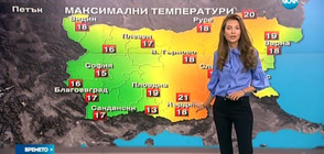 Прогноза за времето (25.05.2016 - централна)