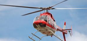 Хеликоптер се разби в сграда в САЩ (ВИДЕО+СНИМКИ)
