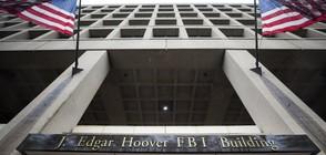 Бившият сенатор Джо Либерман си направи отвод за поста директор на ФБР