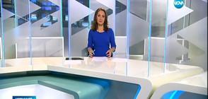 Новините на NOVA (26.05.2017 - късна)
