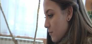 """Млада жена става жертва на онлайн тормоз в """"Съдби на кръстопът"""""""