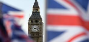 """Без търговско споразумение Лондон може и да не плати """"бракоразводната"""" сметка с ЕС"""