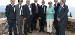 Страните от Г-7: Не се разбрахме с Тръмп за климата