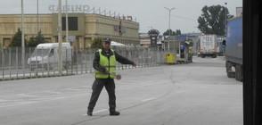 Блокада на границата с Гърция няма да има