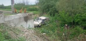 Кола се удари в бетонна стена и падна в дере в Шумен (СНИМКИ)