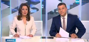 Новините на NOVA (27.05.2017 - централна)