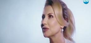 Илиана Раева: В живота ми има всичко - и буря, и слънчеви дни (ВИДЕО)