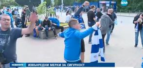 Извънредни мерки за сигурност за вечното футболно дерби в София