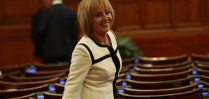 Омбудсманът Мая Манолова стана баба