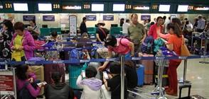 Трети ден продължават проблемите по британските летища