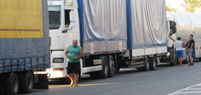 """Български превозвачи ще протестират на пункт """"Кулата"""""""