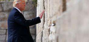 """Забавните коментари на """"Доналд Тръмп"""" за местата, които е посетил (ГАЛЕРИЯ)"""