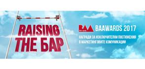 """Стартира набирането на кампании в конкурса """"BAAwards 2017"""""""